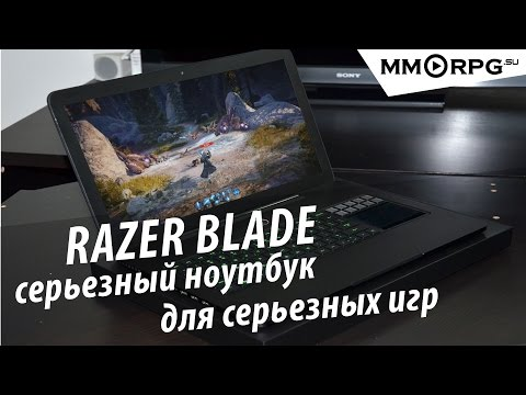 Игровой ноутбук Razer Blade. Вот на чем нужно играть!