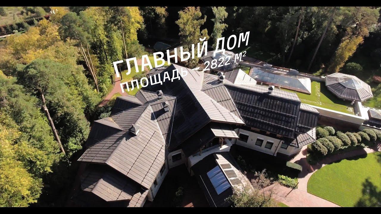 Картинки по запросу недвижимость Дмитрия Медведева картинки