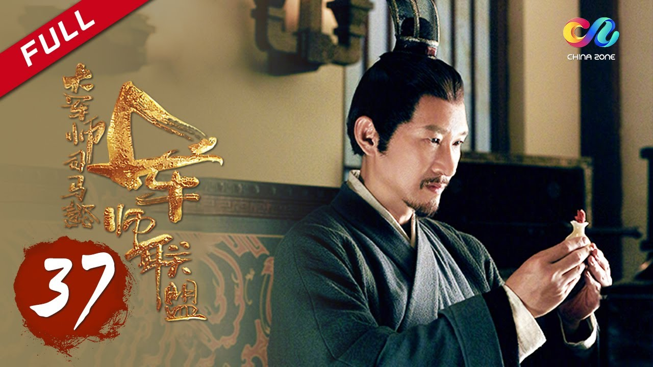 The Advisors Alliance【EP37】丨 China Zone
