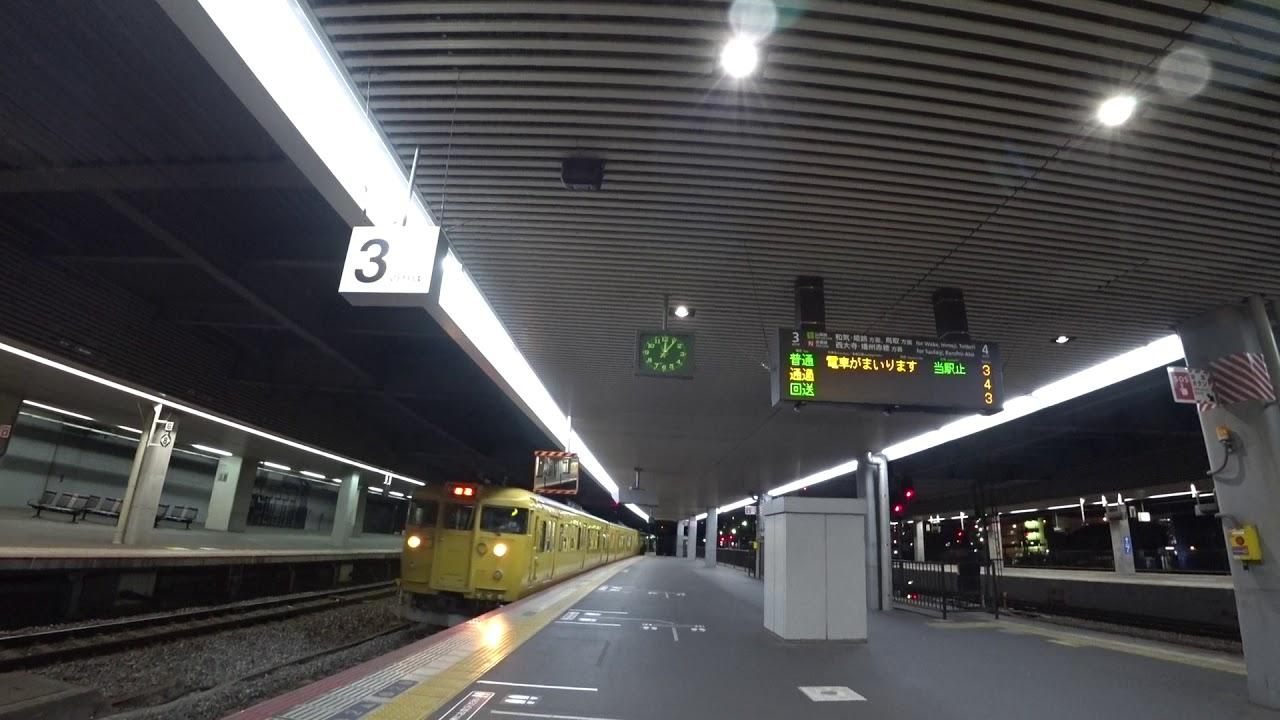 【岡山駅】3番線接近メロディー 線路は続くよどこまでも - YouTube