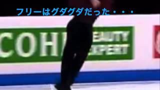 小塚崇彦 世界フィギュア 2014.