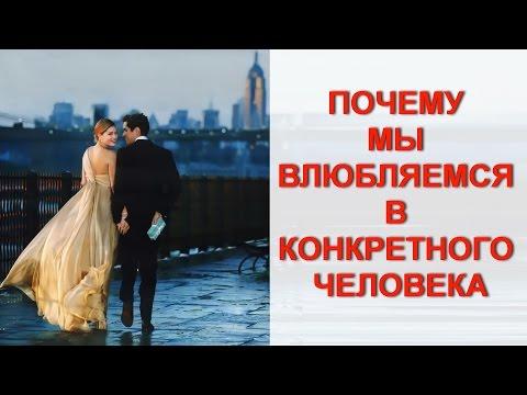 брак и флирт