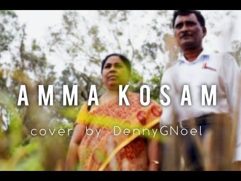 Amma kosam - A song about Mom's Love   Cover by DennyGNoel   Original- Starry Angelina Edwards  