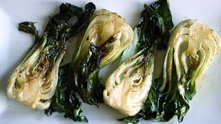 Grilled Baby Bok Choy and Shiitakes with Sesame Ginger | EASY TO MAKE IT
