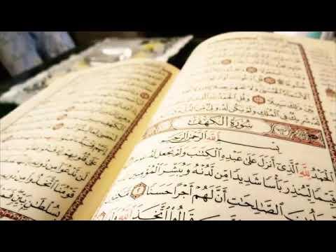 Koran Hören 10 Stunden / Quran Recitation 10 Hours By Hazaa Al Belushi