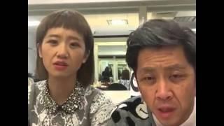 陳漢典2/2直播影片