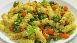 Vegetable pasta Indian style easy recipe/Veg pasta Indian style easy recipe in hindi/ByEasyRecipe