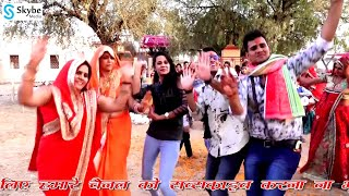 #Rajasthani Marwadi DJ Dance Song Indian Village #Wedding #Marriage Dance #Performance