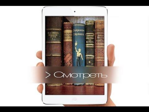 """Урок """"Как скачивать книги на iBooks"""" / How to download books on iBooksиз YouTube · С высокой четкостью · Длительность: 56 с  · Просмотров: 968 · отправлено: 3-9-2014 · кем отправлено: iMania.do.am"""