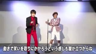 2016年10月5日 Blue-ray & DVD発売記念コラボ企画.
