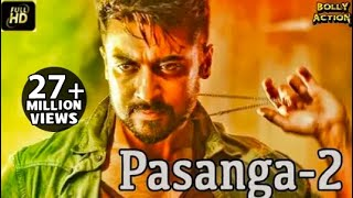 Pasanga 2 Full Movie | Hindi Dubbed Movies 2019 Full Movie | Surya Movies