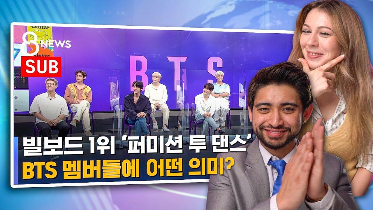 BTS Interview on SBS 8 News + We Made the Korean News!