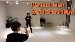 신화(SHINHWA) - Perfect Man(퍼펙트맨) 댄스커버 kpop dance cover