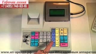 Инструкция кассира по работе на кассовом аппарате WAB 08RK1