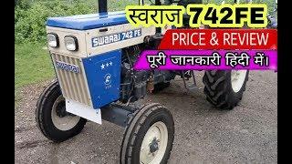 ट्रैक्टर स्वराज 742 FE की पूरी जानकारी | Swaraj 742 FE Tractor Full Specification & Price Details
