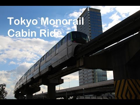 Tokyo 2017: Cab Ride on the Tokyo Monorail