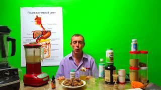 видео Диета при холецистите: продукты, результат применения диеты
