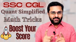 SSC CGL Maths Tricks - Quant simplified