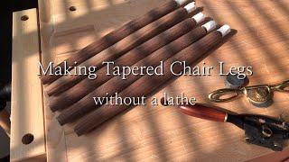 선반없이 의자다리 만들기 | making tapered…