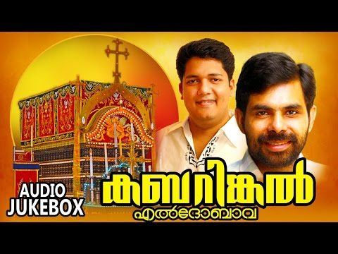 New Malayalam Christian Devotional Album | Khabaringal Eldho Bava | Ft. Kester, Wilson Piravom