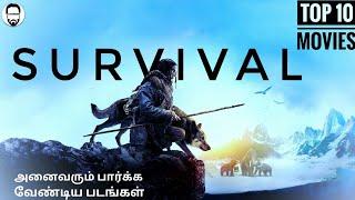 Top 10 Survival Movies In Tamil dubbed | Part - 1 | playtamildub