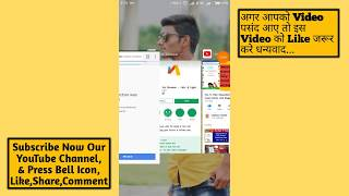 Trick  ! ! 20$ Daily Unlimited Trick ! ! Live Paytm Proof ! ! 1000% Real Trick Loot !! Limited Time