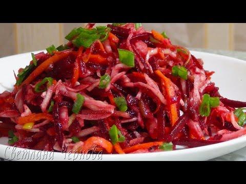 Рецепт: Французский салат - все рецепты России