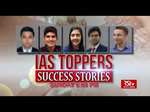 Promo: The Pulse - IAS Toppers Success Stories | Sunday - 8 pm