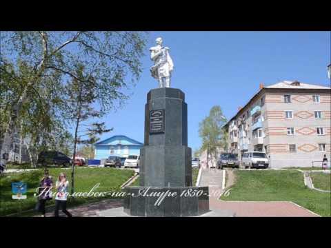 свинг знакомства Николаевск-на-Амуре