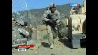 Как талибы добрались до высшего американского командования