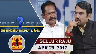 (29/04/2017) Kelvikkenna Bathil | Exclusive Interview with Cooperation Minister Sellur K Raju