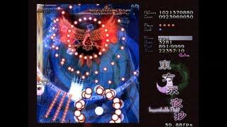 Touhou 8: Imperishable Night - Extra Stage