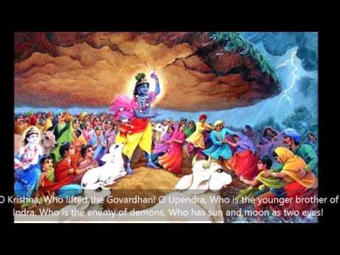 Vishnu Shatpadi Stotram by Adi Shankaracharya