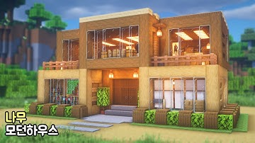 [ENG] 마인크래프트 건축 강좌 : 나무로 만들어진 모던하우스 만드는 방법 (Minecraft: How To Build a Wooden Modern House ) EASY