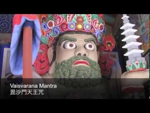 hqdefault - Les rois - gardiens : Vaishravana
