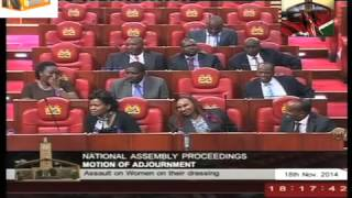 Legislators Engage In Heated Debate Over Stripping Of Women