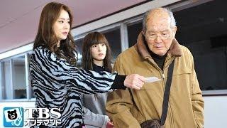 神戸優奈(滝裕可里)は、勤務先のキャバクラで出会った商社マンと結婚する...
