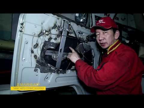 Новый УАЗ 2206 тюнинг | МХМ Автосервис