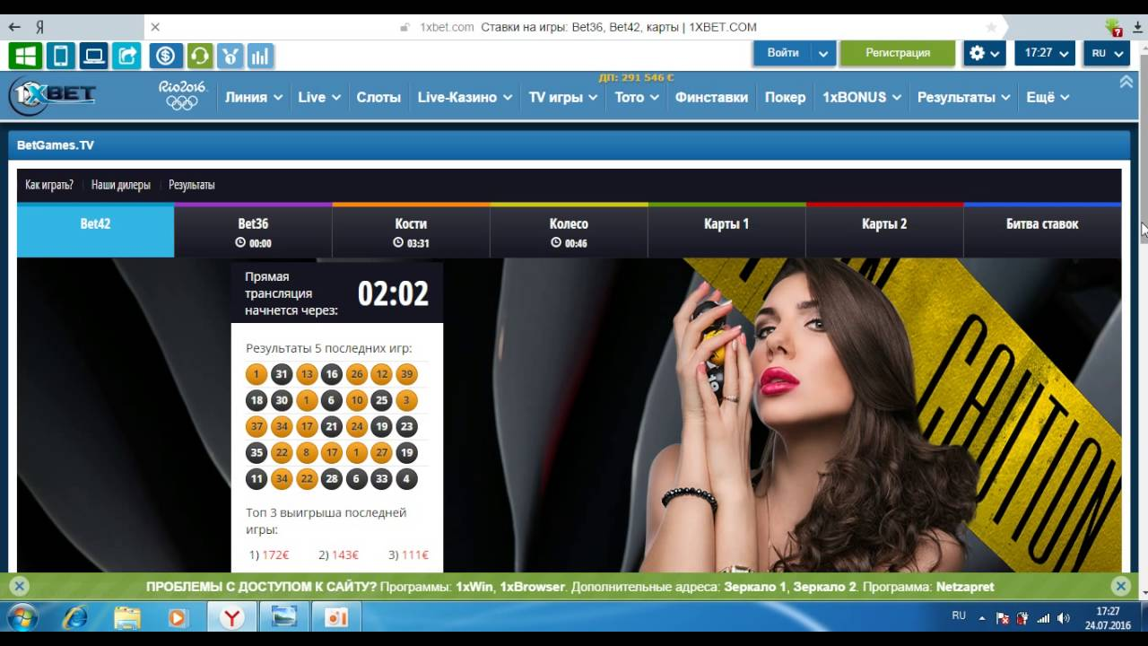 Как выиграть в 1xbet на тв играх [PUNIQRANDLINE-(au-dating-names.txt) 59