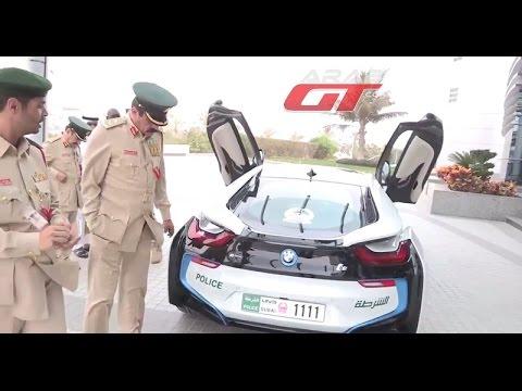 شرطة دبي تضم سيارة بي ام دبليو اي8 - BMW i8 Joins Dubai Police Force