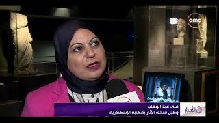 الأخبار – متحف الآثار بمكتبة الإسكندرية يطبق تجربة اللوحات المجسمة للمكفوفين