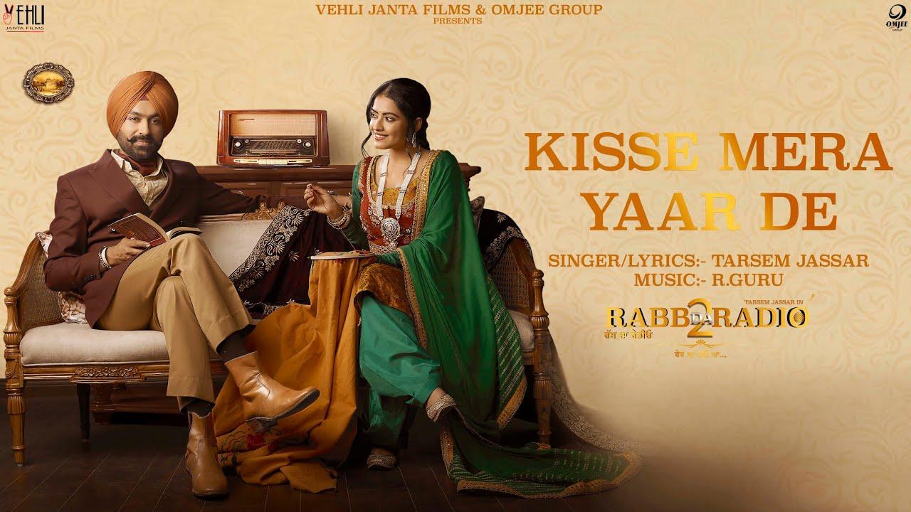 Kisse Mere Yaar De - Tarsem Jassar (Full Song) New Punjabi Songs 2019 | Vehli Janta Records