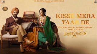 Kisse Mere Yaar De Tarsem Jassar Full Song Latest Punjabi Songs 2019 Vehli Janta Records