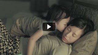 Ella Se Ve Como Una Mamá Normal, Pero No Lo Es Prepárate Para llorar De La Alegría