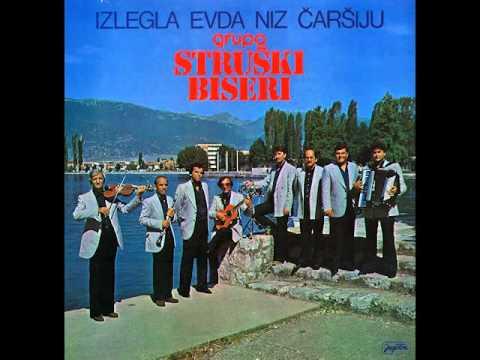 Download Ansambl Struski biseri - Razbolela se Irina - ( Audio )