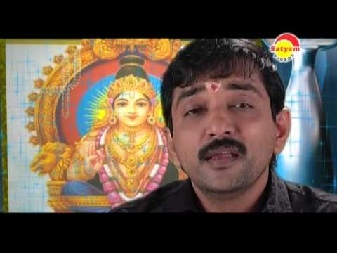 Bhooloka Nathane - Swamigeetham