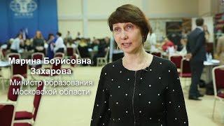 Министр образования Московской области в кампусе МГИМО