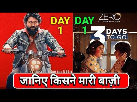 KGF VS Zero | KGF Box office Collection Day 1 | Zero Box Office Collection Day 1,Shahrukh khan,Yash Mp3