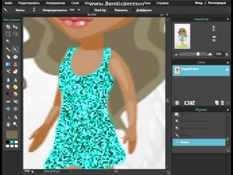 Урок фотошопа (как нарисовать платье для Аватара)