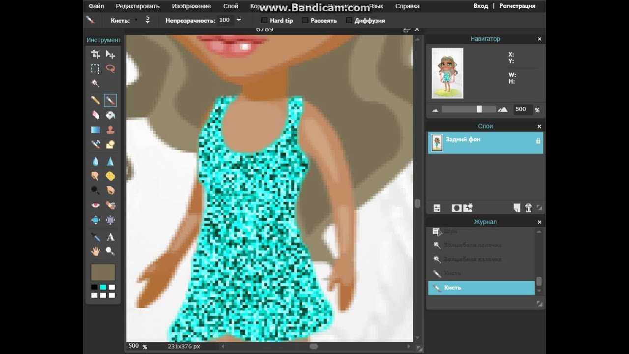Как нарисовать платье фотошоп